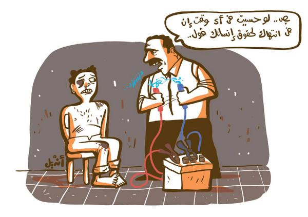 """Listen — if at any moment you feel that your human rights are being violated, let me know."" #egypt #cartoon http://t.co/bY2xQdTRif"