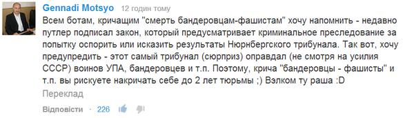 То, что делает путинская Россия - это действия не из этой эпохи, - Валенса - Цензор.НЕТ 1735