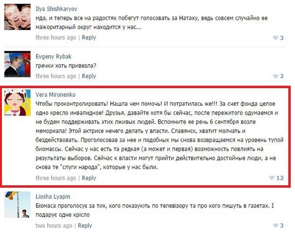 В Харькове запретили субботнее шествие коммунистов - Цензор.НЕТ 7323