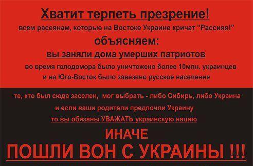 Крупнейший европейский банк отказался обслуживать счета российских олигархов Ротенбергов из-за санкций, - СМИ - Цензор.НЕТ 4037