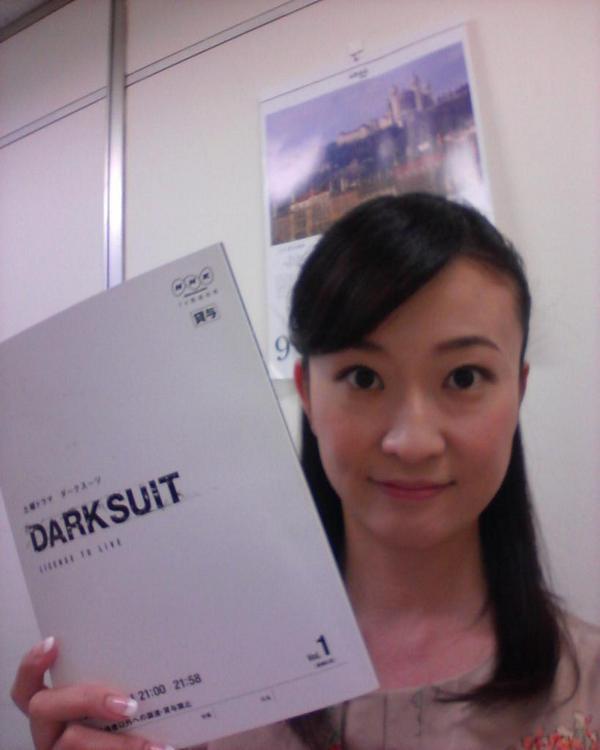 11月22日(土)21時から放送予定、斉藤工さん主演のNHKドラマ「ダークスーツ」にキャスター役で、ほんの少しだけ出演します♪ぜひご覧ください♪ http://t.co/quKdfwPcVw