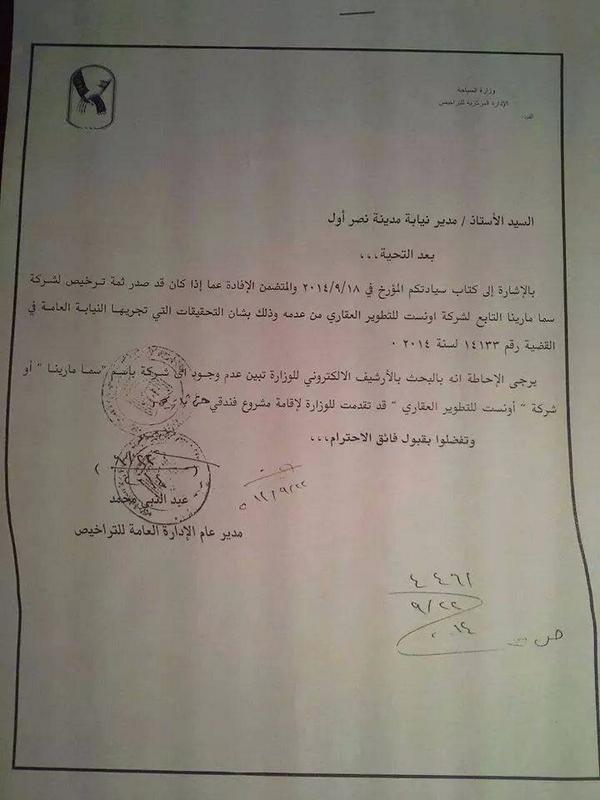حقكم عند حجاج عبعظيم وأشرف عباقي روحوا خدوه http://t.co/IgbFTmaoji