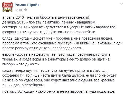 Бизнес-партнер сына скандального замгенпрокурора Даниленко исчез еще весной, - СМИ - Цензор.НЕТ 7385
