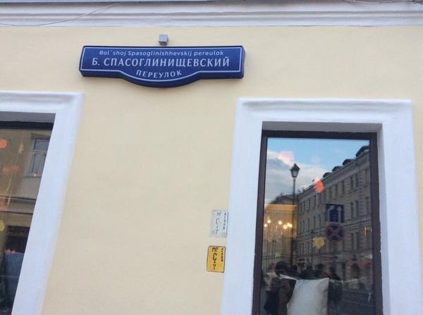 московские мосты названия фото