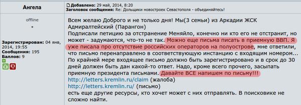 это основа, написать письмо президенту россии на горячую линию зависимости тканей, плетения