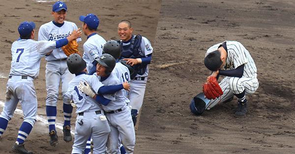 神奈川県高校野球
