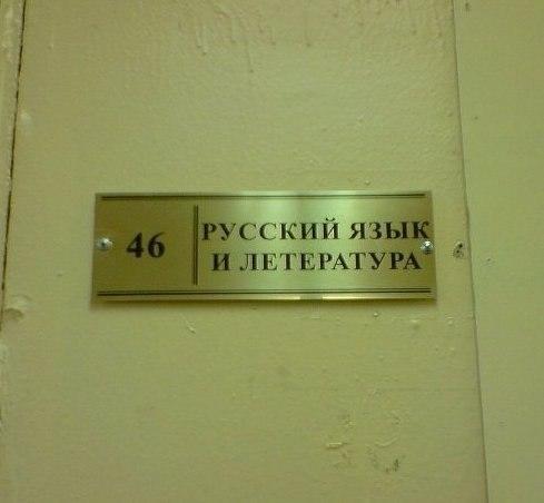 В Москве задержали всех мусульман, участвовавших в штурме автобуса ОМОН у мечети, - российские СМИ - Цензор.НЕТ 5710