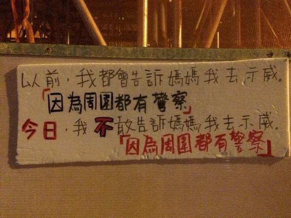 Hong Kong police http://t.co/Xroui0Q0jp