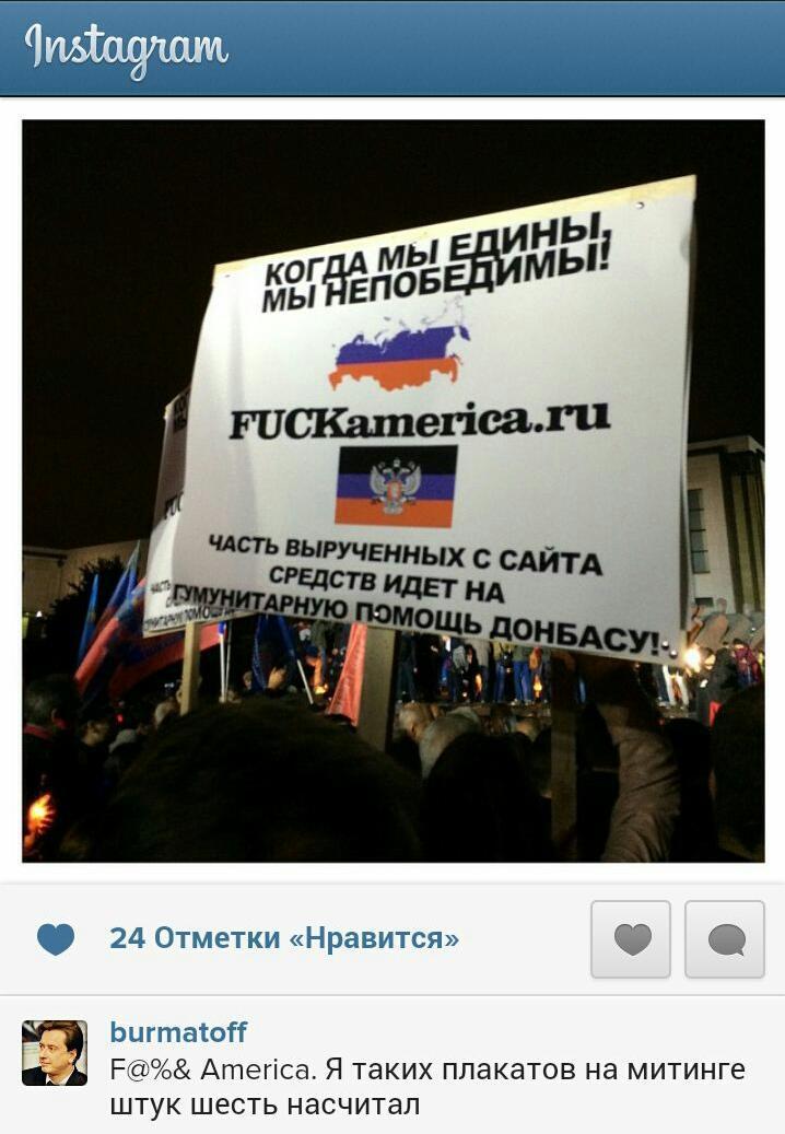 Мировое сообщество не должно позволить РФ силой подрывать международное право, - Штайнмайер - Цензор.НЕТ 4993