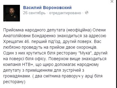 Российско-террористические войска резко активизировали обстрелы позиций украинских воинов, - ИС - Цензор.НЕТ 8343