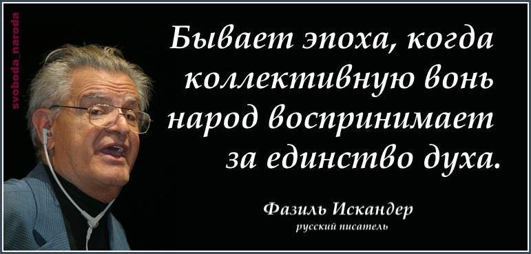 Россия стягивает технику к Джанкою и шпионит с помощью Ми-8, - Лысенко - Цензор.НЕТ 2092