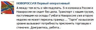 Бойцы иформационного фронта Путина должны вернуть ему деньги - пророссийский митинг в Харькове провалился, - Геращенко - Цензор.НЕТ 8467