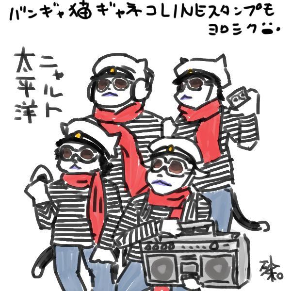 桐島砂和2pcolor On Twitter 告知 バンギャ向けlineスタンプ好評