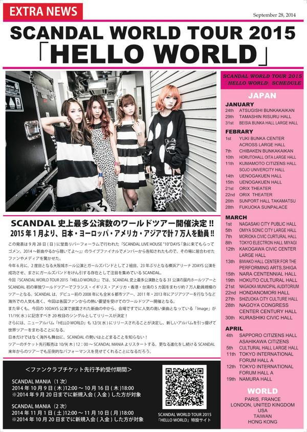 SCANDAL Twitter - Page 31 BynJ-c_CIAASYHo