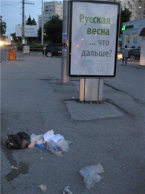 За время оккупации в Крыму закрылось более 10 тыс. компаний, - Госреестр - Цензор.НЕТ 6406