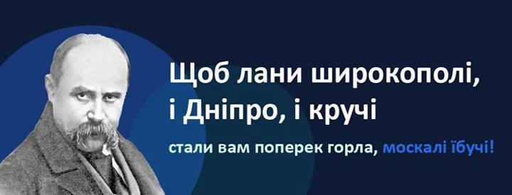 """Террористы """"ДНР"""" против, чтобы ОБСЕ использовала беспилотники на границе: это шпионаж, их просто будут сбивать - Цензор.НЕТ 3525"""
