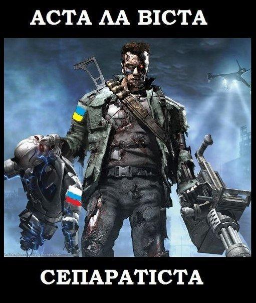 В Шахтерске собираются подразделения российской армии и техника. Раненых боевиков вывозят, - Тымчук - Цензор.НЕТ 9716