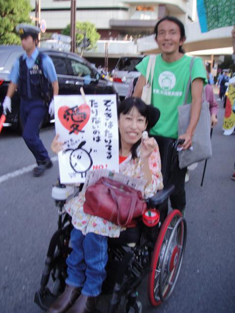 【脱原発・埼玉 川内原発再稼働反対 オール埼玉行動に行ったよ☆】すべての社会的立場を越えて敵対ではなく 一緒に歩きたい。だれのいのちも 尊び合える、優しいほうへ。 生きるほうへ。 http://t.co/Z6PnLejFfi