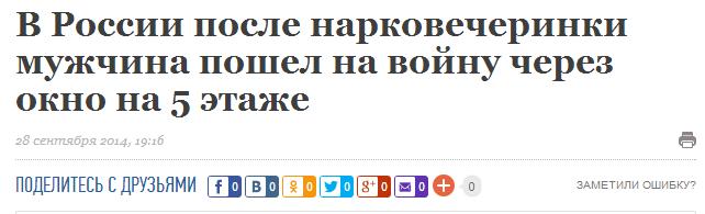 """В батальоне """"Чернигов"""" заявили о покушении на заместителя командира: подозреваемого задержала милиция - Цензор.НЕТ 1403"""