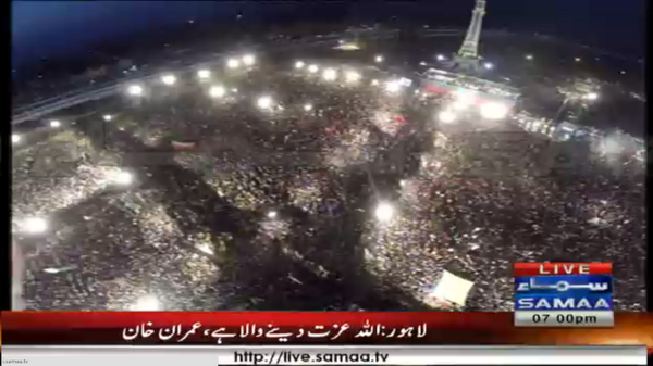 Iqbal Park is 150000m2. Fully packed at 4 ppl / sqm it has 600k ppl but its overflowing...   #Lahore4PTI #GoNawazGo http://t.co/sqyyDvpdgS