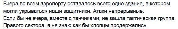 НБУ уверяет, что террористы не смогут подделать гривню: такие заявления боевиков - откровенная провокация - Цензор.НЕТ 5268