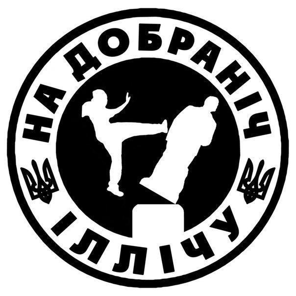 Депутат украинского парламента Надежда Савченко станет представителем ВР в ПАСЕ, - Тимошенко - Цензор.НЕТ 4911