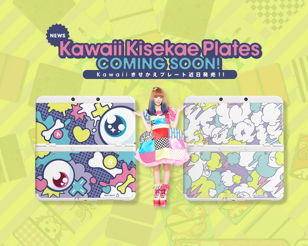 They are doing Kyary faceplates!! http://t.co/58xVKoc5po