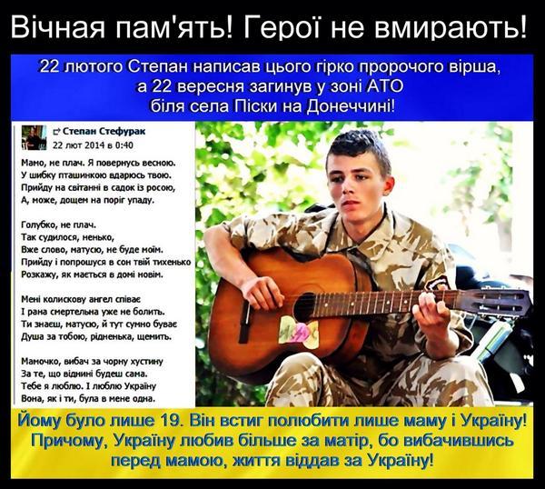 Под Дебальцево уничтожен элитный батальон морской пехоты РФ, - СМИ - Цензор.НЕТ 9852