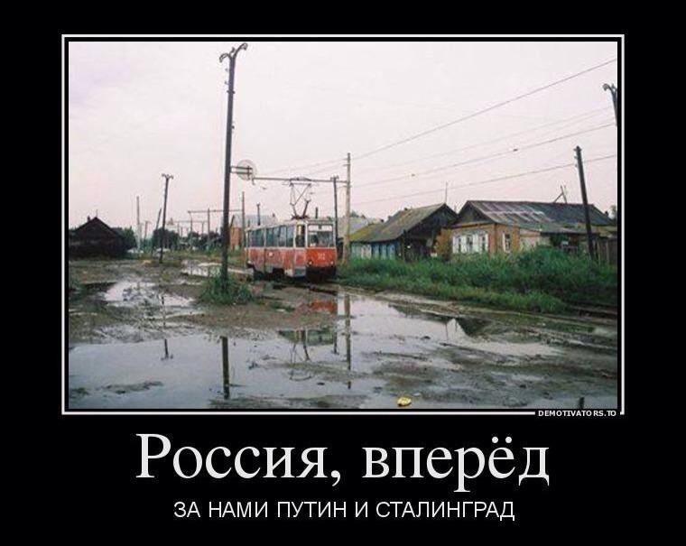 От Украины зависит будущее России и Европы, - Бильдт - Цензор.НЕТ 9286