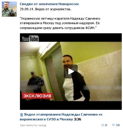 Террористы прекратили обстрелы украинской армии с 7:00: продолжается работа трехсторонней группы по прекращению огня, - СНБО - Цензор.НЕТ 6766