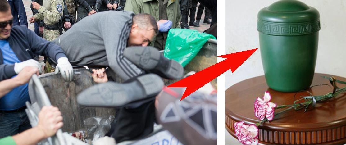 """В зале суда, где идет процесс над работниками """"Беркута"""", стрелявшими по Майдану,  произошла потасовка - Цензор.НЕТ 4413"""