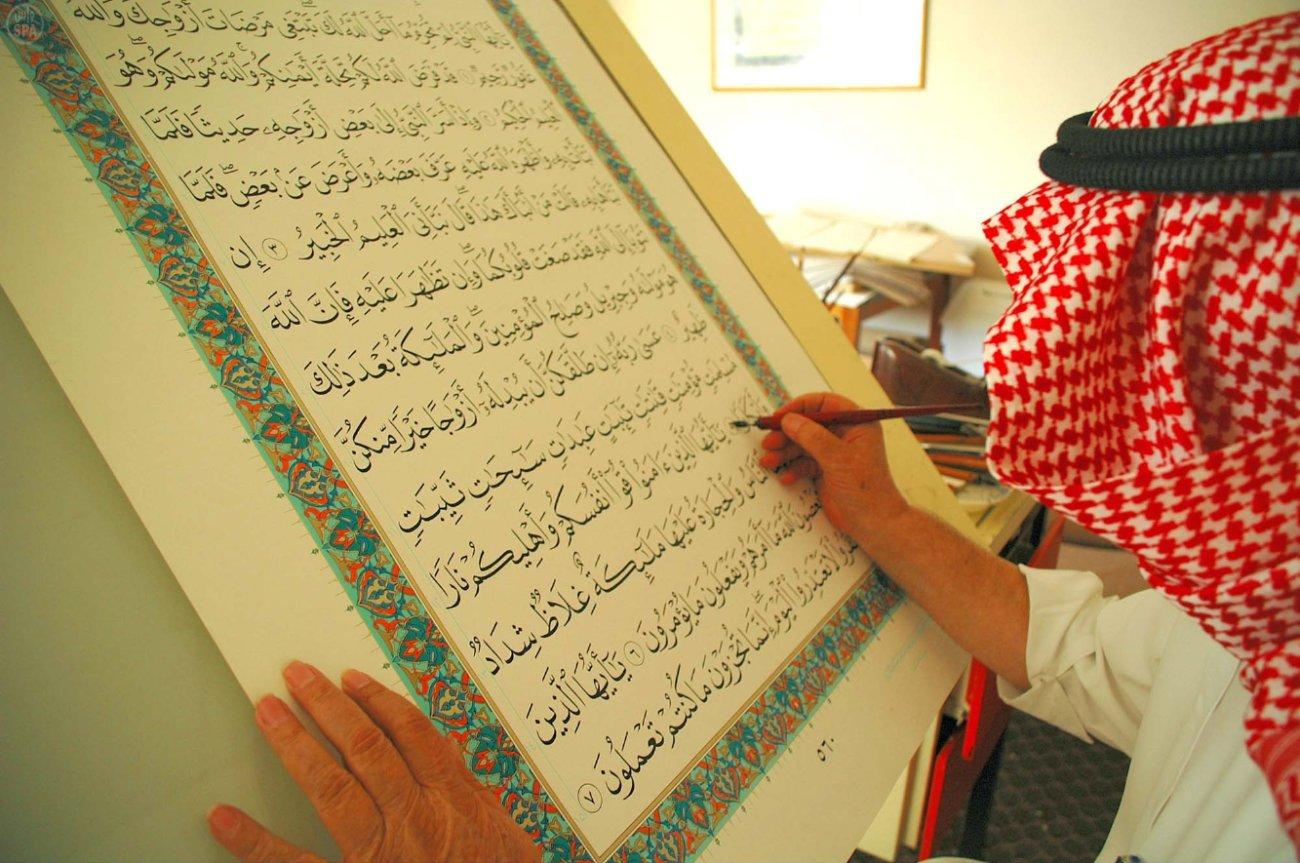 how to get a job in makkah