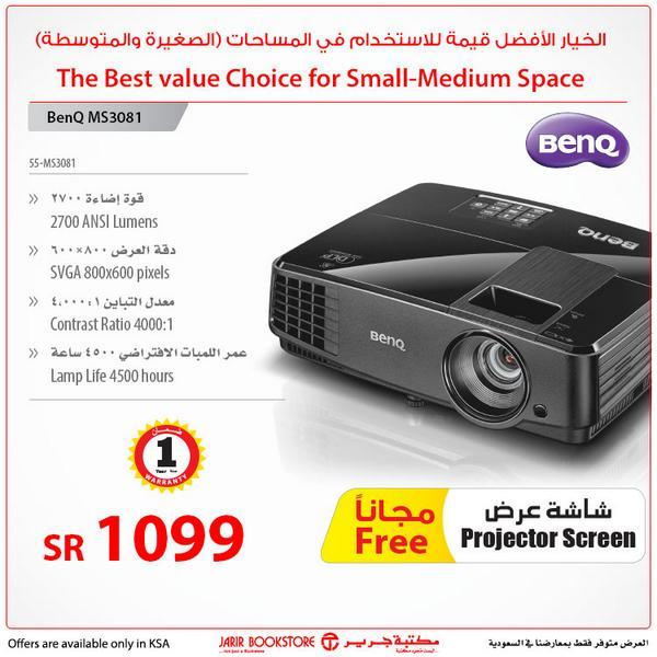 Benq Multimedia Projector Dlp Display 3500
