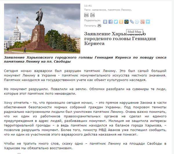 Яценюк просит Турчинова созвать внеочередное заседание Рады - Цензор.НЕТ 8405