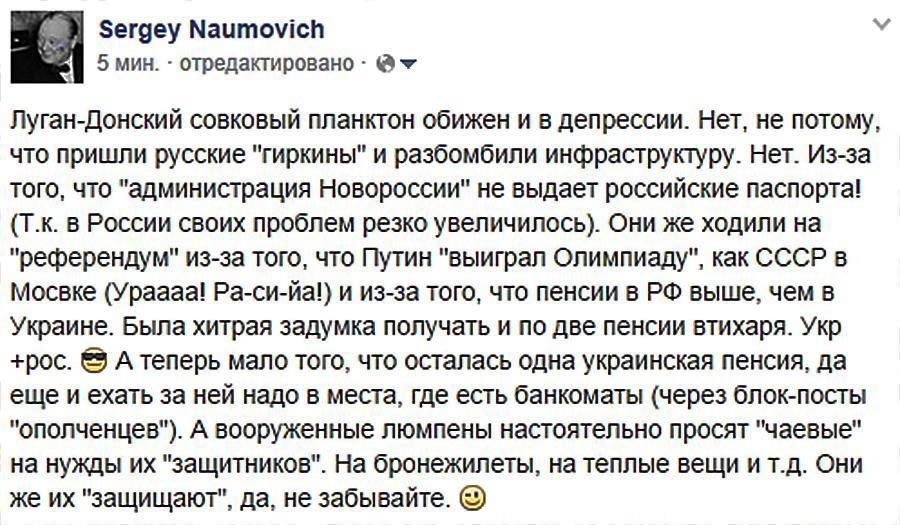 """Террористы из """"Градов"""" обстреливают Попасную: есть раненые и погибшие, - Москаль - Цензор.НЕТ 118"""