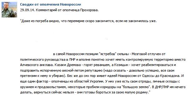 НБУ уверяет, что террористы не смогут подделать гривню: такие заявления боевиков - откровенная провокация - Цензор.НЕТ 6252
