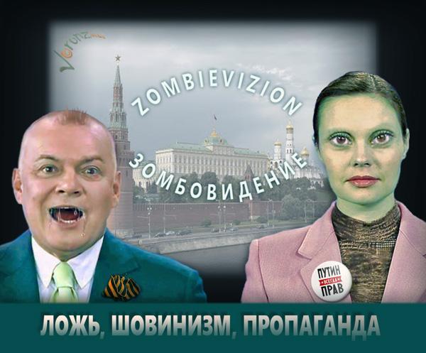 """""""Нас выкинули"""": пропагандистский канал Russia Today прекратит свое вещание в Вашингтоне - Цензор.НЕТ 6518"""