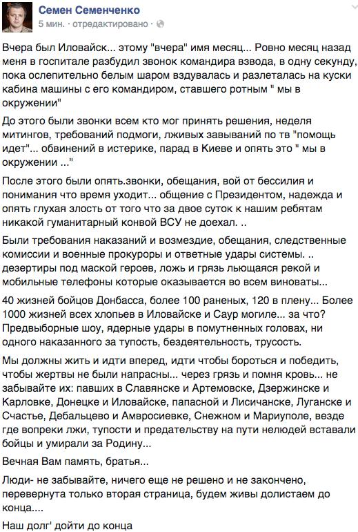Украина получит гуманитарную помощь из Германии на 18 млн евро в октябре - Цензор.НЕТ 3331