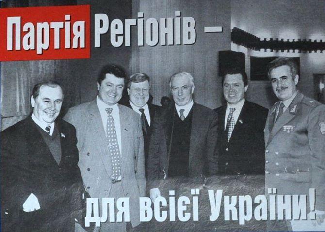 Нет никаких противоречий между президентом и правительством, - Порошенко - Цензор.НЕТ 4505