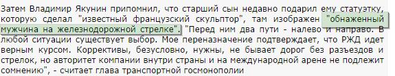 Россияне применяют против украинцев боеприпасы с керамическими осколками. Это страшно, - военный хирург - Цензор.НЕТ 3879