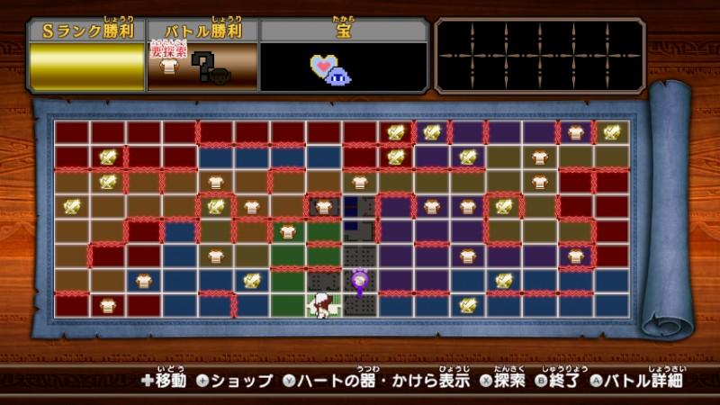 DLC Master Quest Hyrule Warriors