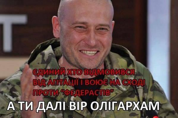 Россияне применяют против украинцев боеприпасы с керамическими осколками. Это страшно, - военный хирург - Цензор.НЕТ 395