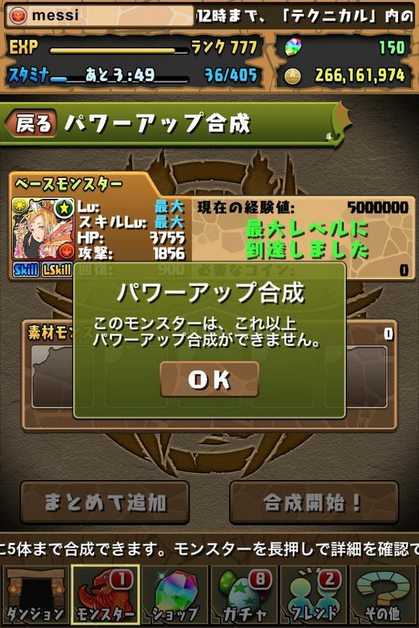 ハイパー光カーリー(´◔౪◔)۶ヨッシャ! pic.twitter.com/P62f83qnJE