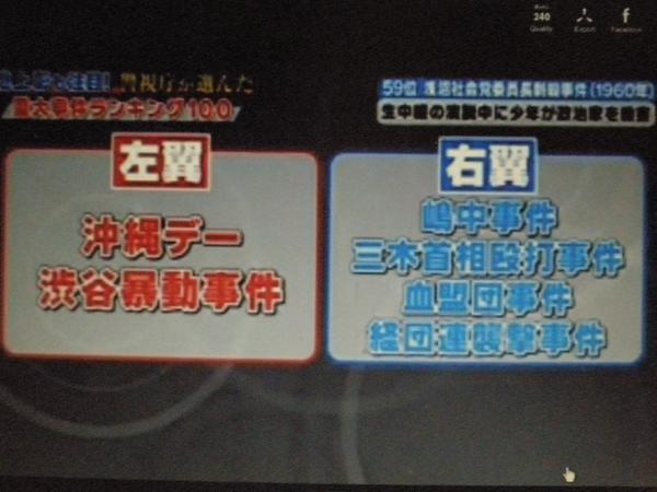 Takayuki Suzuki 鈴木隆行 on Tw...