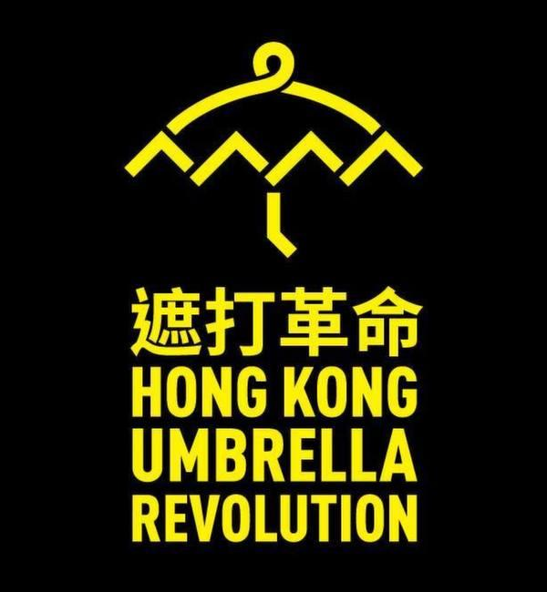 Hong Kong's umbrella revolution: Social media means what's happening in HK won't stay there http://t.co/TCMUUi4SVf http://t.co/HS779W2f6d