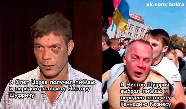 """""""Справу Мураєва"""" передали з ГПУ в СБУ - Цензор.НЕТ 4580"""