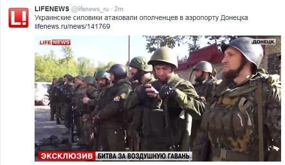 Под Дебальцево украинских воинов ночью обстреляли из минометов: идет ротация военнослужащих, задействованных в АТО, - Селезнев - Цензор.НЕТ 431