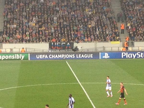 УЕФА. Мы заботимся о России - изображение 1