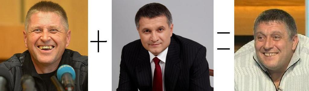 Порошенко рассказал о масштабах разрушения инфраструктуры Донбасса - Цензор.НЕТ 6123