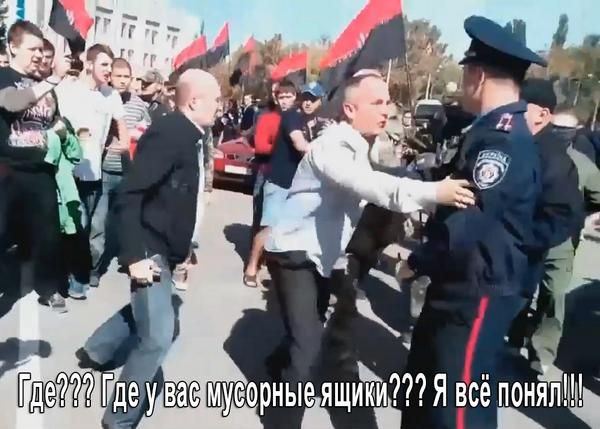 """Соратники Шуфрича назвали его избиение """"грязным и антидемократическим"""" - Цензор.НЕТ 8566"""